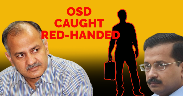 Manish Sisodia's OSD Caught Red-Handed Accepting Bribe Of Rs. 2 Lakh