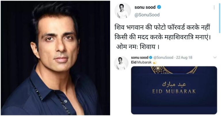 Netizens Call Out Sonu Sood's Hinduphobia After Actor Asks People To Not Forward Lord Shiva Images On Mahashivratri