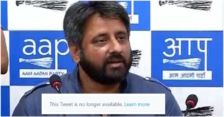 Twitter Finally Deletes AAP MLA Amanatullah Khan's Tweet Asking For The Beheading Of Yati Narsinghanand Saraswati, But His Account Remains Active And Verified